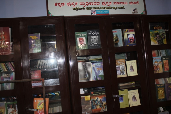 Kannada Pustaka Pradhikara's Book s for Sale :  Photography By Venkatesh A.G.